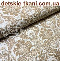"""Ткань хлопковая """"Дамаск коричневый на белом"""" № 574"""