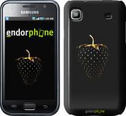 "Чехол на Samsung Galaxy S i9000 Черная клубника ""3585c-77"""