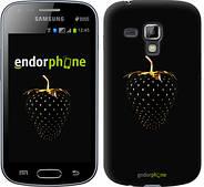 """Чехол на Samsung Galaxy S Duos s7562 Черная клубника """"3585c-84"""""""