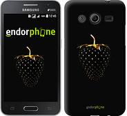 "Чехол на Samsung Galaxy Core 2 G355 Черная клубника ""3585c-75"""