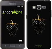 "Чехол на Samsung Galaxy Grand Prime G530H Черная клубника ""3585c-74"""