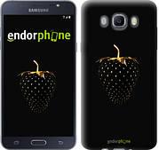 """Чехол на Samsung Galaxy J7 (2016) J710F Черная клубника """"3585c-263"""""""