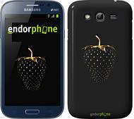 """Чехол на Samsung Galaxy Grand Neo I9060 Черная клубника """"3585c-112"""""""