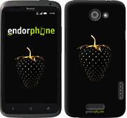 """Чехол на HTC One X Черная клубника """"3585c-42"""""""