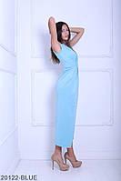 Женское платье Подіум Fetty 20122-BLUE XS Голубой