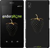 """Чехол на Sony Xperia Z2 D6502/D6503 Черная клубника """"3585u-43"""""""