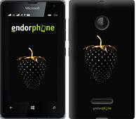 """Чехол на Microsoft Lumia 532 Dual Sim Черная клубника """"3585u-151"""""""
