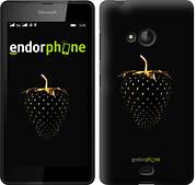 """Чехол на Microsoft Lumia 540 Dual SIM Черная клубника """"3585u-246"""""""