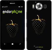 """Чехол на Microsoft Lumia 950 Dual Sim Черная клубника """"3585u-294"""""""