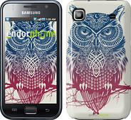 "Чехол на Samsung Galaxy S i9000 Сова 2 ""2726c-77"""