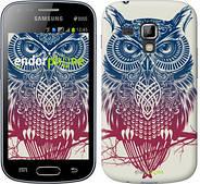 """Чехол на Samsung Galaxy S Duos s7562 Сова 2 """"2726c-84"""""""