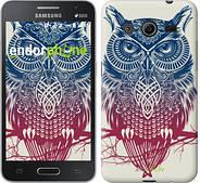 """Чехол на Samsung Galaxy Core 2 G355 Сова 2 """"2726c-75"""""""