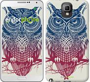 "Чехол на Samsung Galaxy Note 3 N9000 Сова 2 ""2726c-29"""