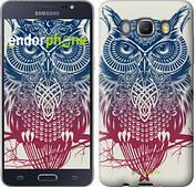 """Чехол на Samsung Galaxy J5 (2016) J510H Сова 2 """"2726c-264"""""""