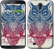 "Чехол на Samsung Galaxy Mega 6.3 i9200 Сова 2 ""2726u-167"""