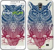 "Чехол на Samsung Galaxy Mega 2 Duos G750 Сова 2 ""2726u-327"""
