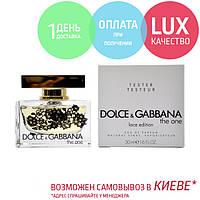 Tester Dolce & Gabbana The One. Eau De Parfum 75 ml / Тестер Парфюм Дольче Габанна Зе Уан Лейс Эдишн 75 мл