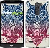 """Чехол на LG G3 Stylus D690 Сова 2 """"2726c-89"""""""