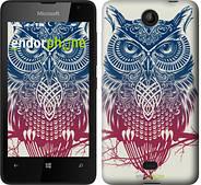 """Чехол на Microsoft Lumia 430 Сова 2 """"2726u-153"""""""