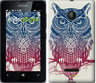 "Чехол на Microsoft Lumia 532 Dual Sim Сова 2 ""2726u-151"""
