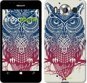 "Чехол на Microsoft Lumia 950 Dual Sim Сова 2 ""2726u-294"""