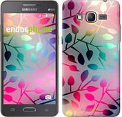 "Чехол на Samsung Galaxy Grand Prime VE G531H Листья ""2235c-212"""