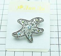 543. Брошь морская звезда, старинная брошь под серебро с камнями (клетка 1 см)