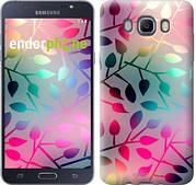 """Чехол на Samsung Galaxy J7 (2016) J710F Листья """"2235c-263"""""""