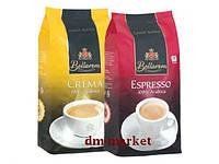 Кофе зерно Bellarom XXL Crema 1200г 100% арабика  Белларом, фото 1