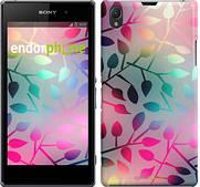"""Чехол на Sony Xperia Z1 C6902 Листья """"2235c-38"""""""
