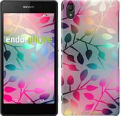 "Чехол на Sony Xperia Z2 D6502/D6503 Листья ""2235u-43"""