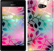 "Чехол на Sony Xperia M2 dual D2302 Листья ""2235c-61"""