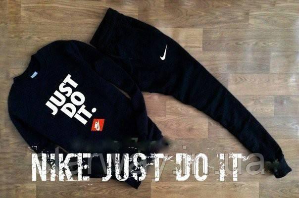 Трикотажный чёрный спортивный костюм Nike | Just Do It лого