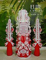 Семейный очаг, большой свадебный набор свечей, с надписью
