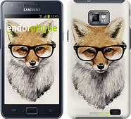 """Чехол на Samsung Galaxy S2 i9100 Лис в очках """"2707c-14"""""""