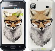 """Чехол на Samsung Galaxy S i9000 Лис в очках """"2707c-77"""""""