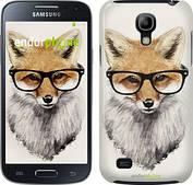 "Чехол на Samsung Galaxy S4 mini Duos GT i9192 Лис в очках ""2707c-63"""