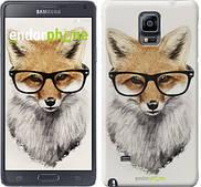 "Чехол на Samsung Galaxy Note 4 N910H Лис в очках ""2707c-64"""