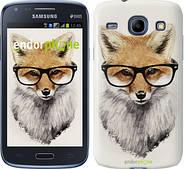 "Чехол на Samsung Galaxy Core i8262 Лис в очках ""2707c-88"""