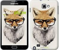 "Чехол на Samsung Galaxy Note i9220 Лис в очках ""2707u-316"""