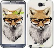 "Чехол на Samsung Galaxy Note 2 N7100 Лис в очках ""2707c-17"""