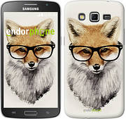 """Чехол на Samsung Galaxy Grand 2 G7102 Лис в очках """"2707c-41"""""""