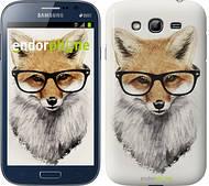 "Чехол на Samsung Galaxy Grand I9082 Лис в очках ""2707c-66"""