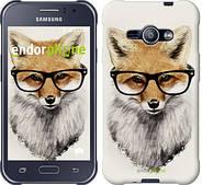 """Чехол на Samsung Galaxy J1 Ace J110H Лис в очках """"2707c-215"""""""