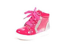 Демисезонные ботинки, модная обувь для девочки р.21-26 ТМ Jong Golf,код A-2556 Малиновый