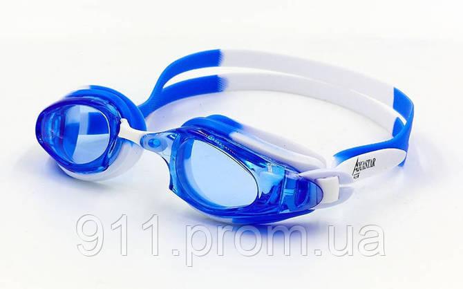 Очки для плавания Aquastar