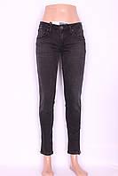 Женские зауженные укороченные джинсы GRJ WOMEN (2501)