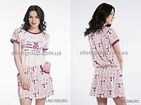 Домашнее платье ELLEN с котиками