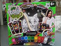 Сумка раскраска(арт-сумка) My Color Bag