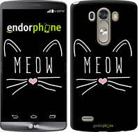 """Чехол на LG Nexus 5X H791 Kitty """"3677u-150"""""""